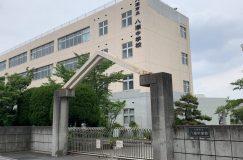 埼玉県八潮市立八潮中学校