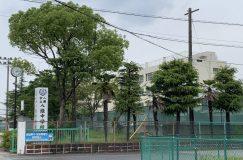 埼玉県八潮市立八條中学校