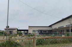 古新田保育所