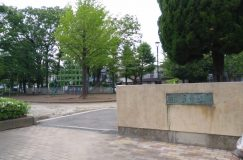 苗間児童公園