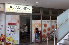 溶岩ホットヨガスタジオ アミーダ 八潮店(AMI-IDA)