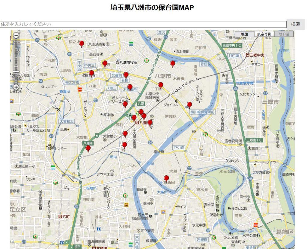 八潮市の保育園マップ