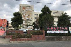 埼玉県立八潮南高校