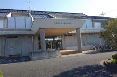 エイトアリーナ(鶴ヶ曽根体育館)