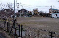 古新田西公園