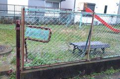 東古新田幼児公園