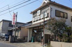 上野菓子舗本店