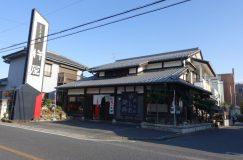 菓子道楽杵屋本店