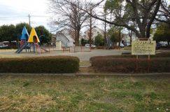 小作田児童公園