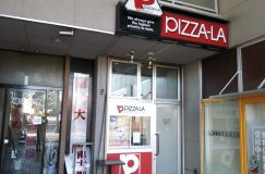 ピザーラ 八潮店