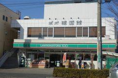 韓国館焼肉店