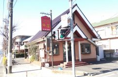 焼肉牛屋 八潮店