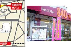 3/12TX八潮駅から首都高パーキングエリアへ買い物へ八潮PAに新歩行者専用出入口