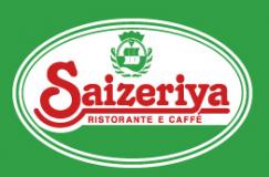 5/7でサイゼリヤ八潮緑店さんが完全閉店します。