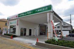 トヨタレンタリース新埼玉八潮駅前店