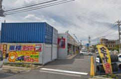 ニコニコレンタカー YH八潮中央店