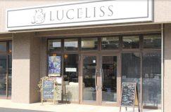 美容室LUCELISS(ルチェリス)