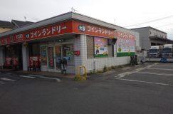 コインランドリー ピエロ新町店