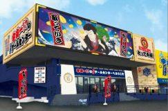 7月13日に宇宙一!?のクレーンゲームセンター「エブリデイとってき屋 東京本店」がOPEN