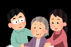 【介護で仕事を辞める前に】~家族介護教室のご案内~ 2019年8月3日(土)開催