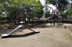 松之木公園に行ってきました。