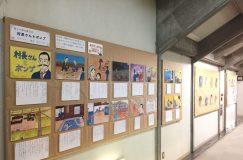 八潮市立資料館で紙芝居「村長さんとポンプ」が上演されました