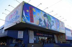クレーンゲームセンター「エブリデイとってき屋 東京本店」さんに伺いました!! 2019年11月10日(日)
